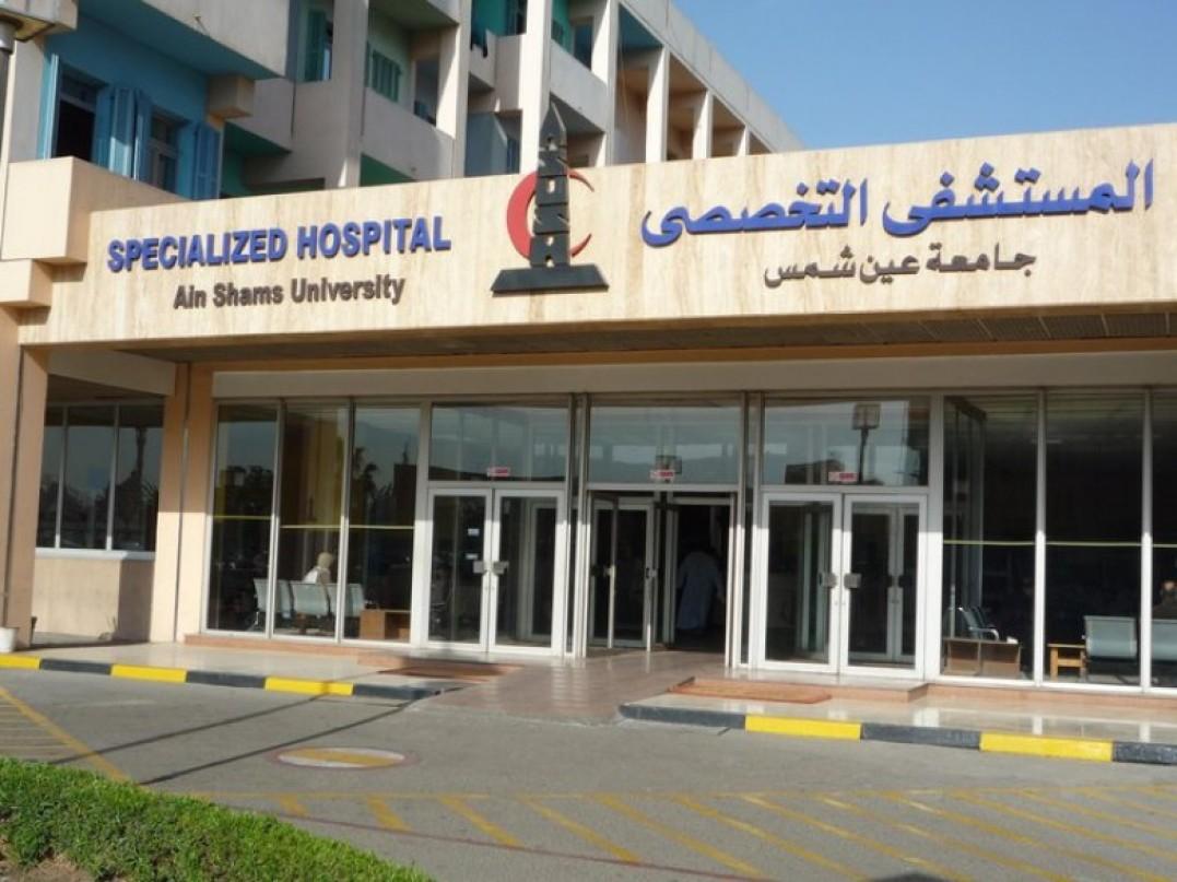 تطوير منطقة مستشفيات