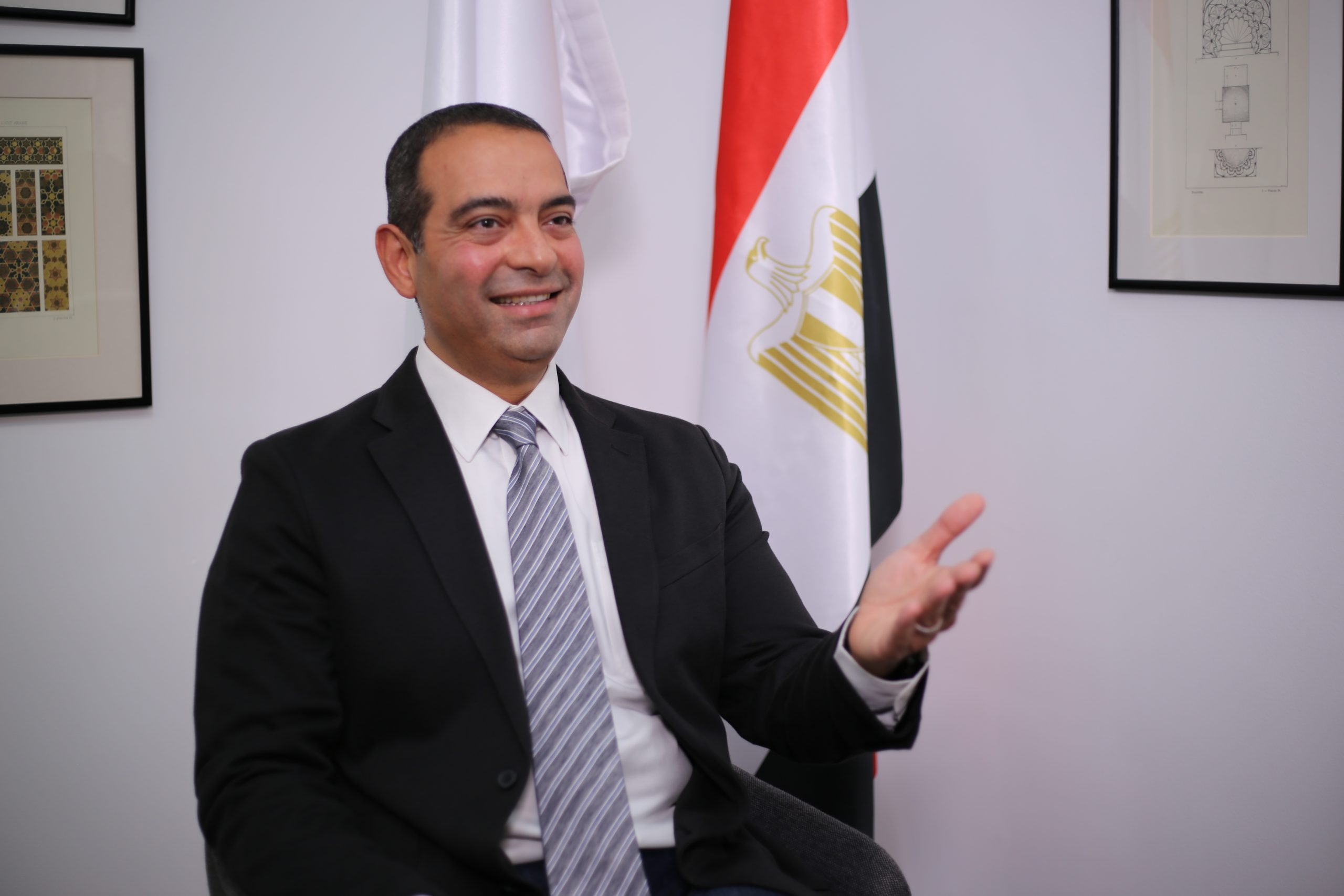 صندوق مصر