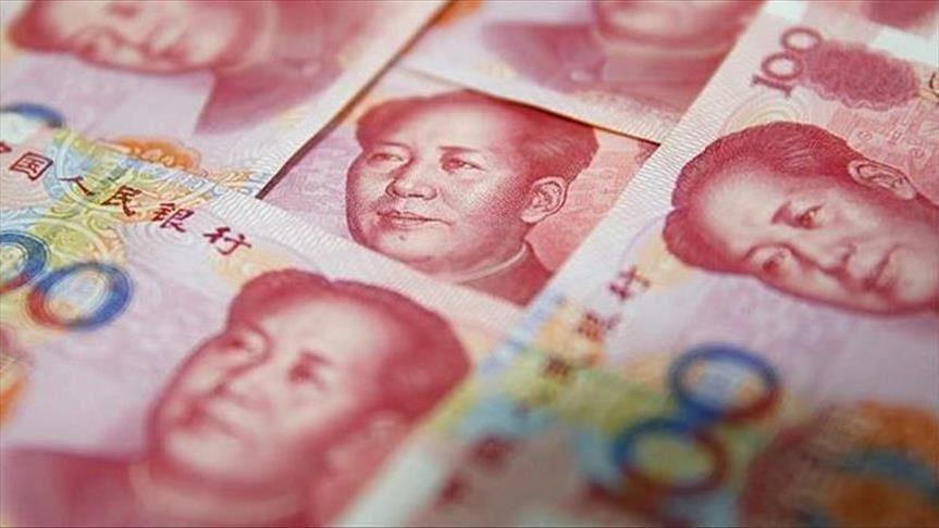التمويل الدولي واليوان الصيني