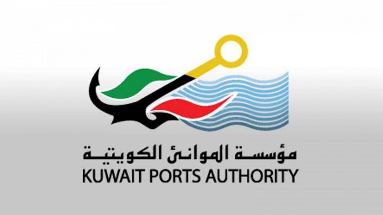 الموانئ الكويتية