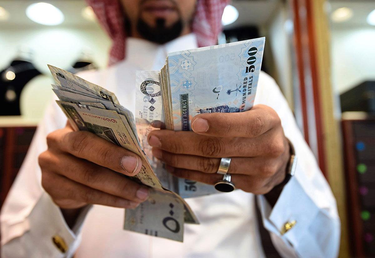 الاقتصاد السعودي