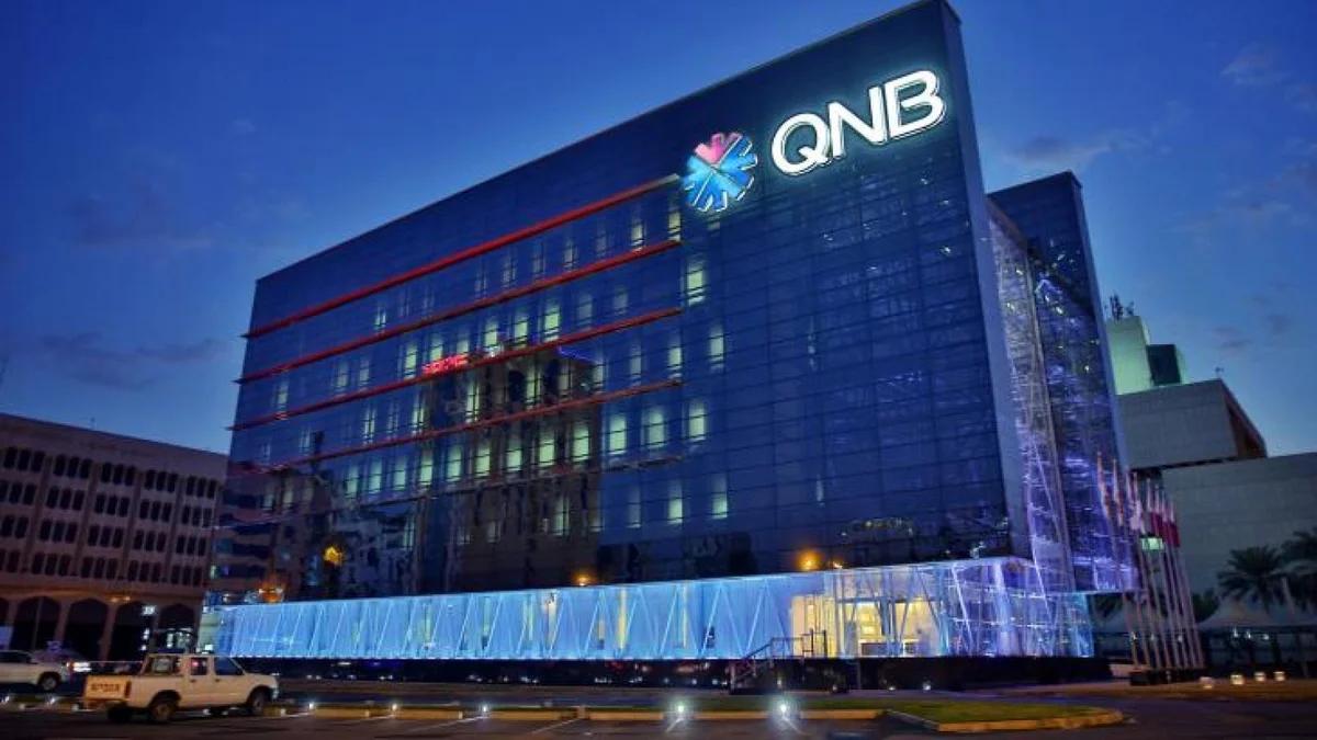 بنك قطر الوطني - QNB