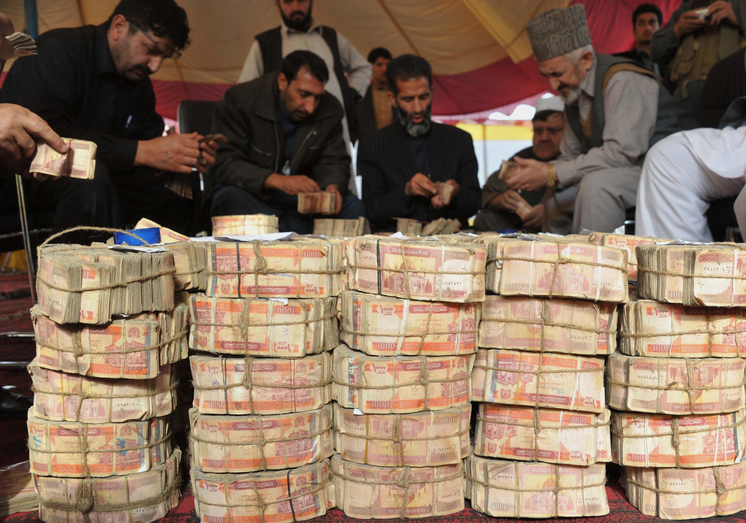 العملة الأفغانية