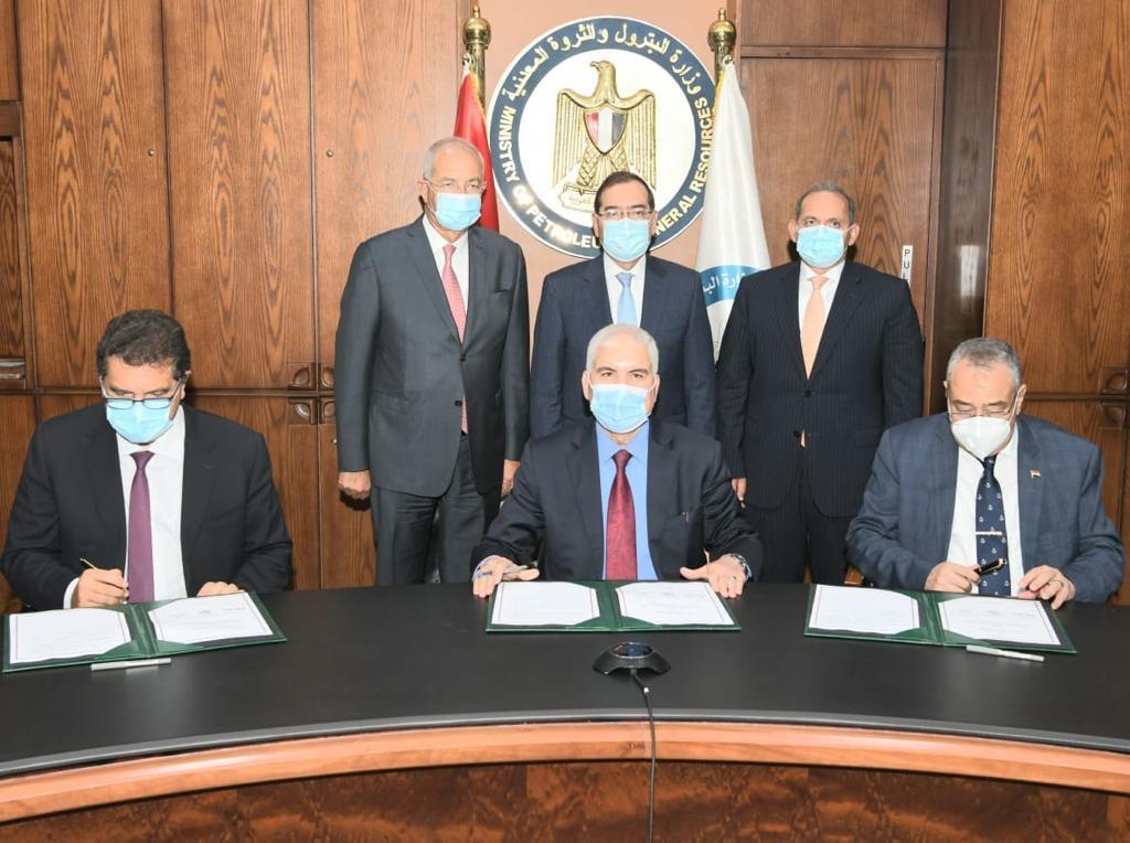 مصر للميثانول والبتروكيماويات