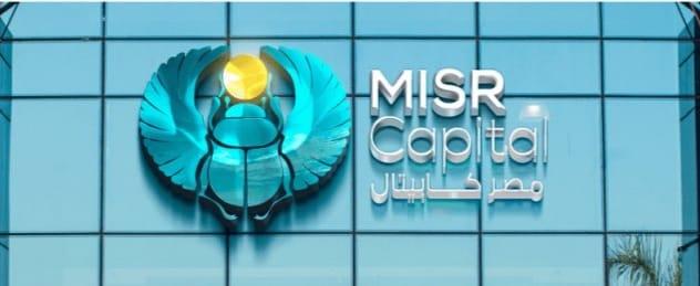 مصر كابيتال