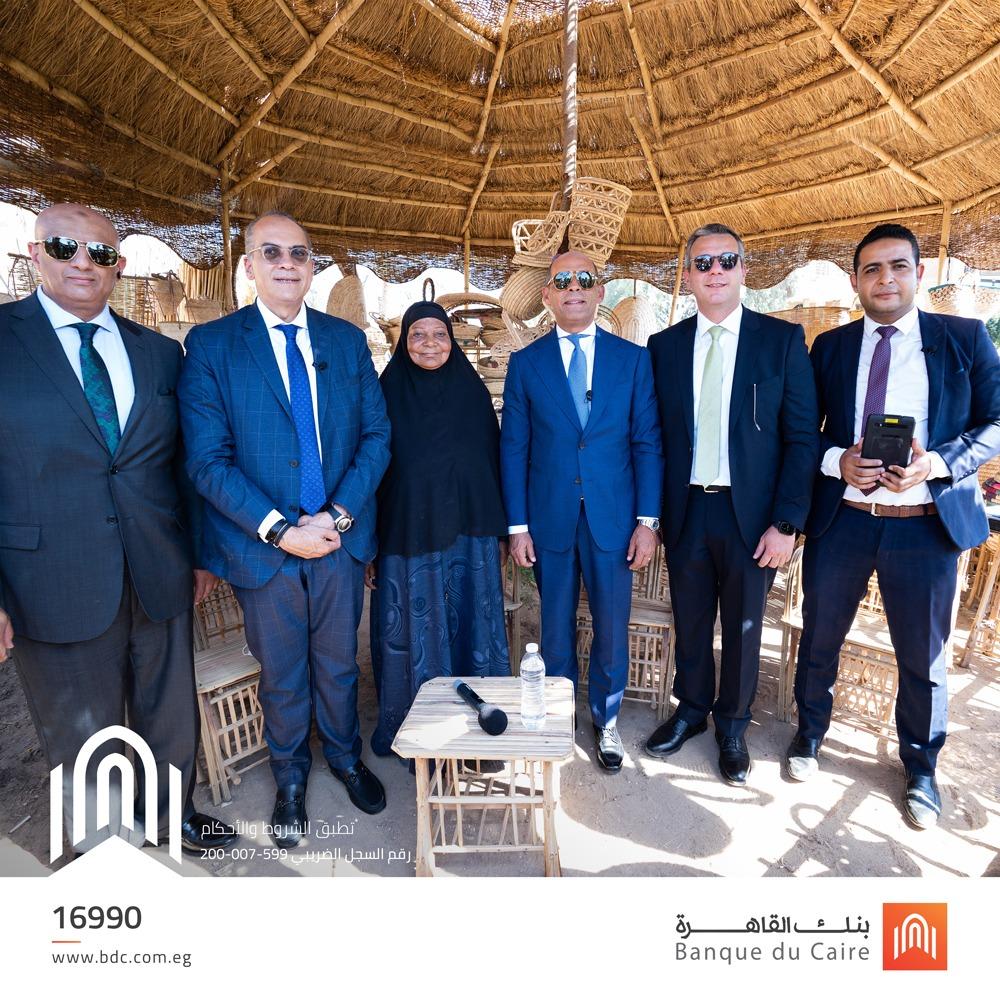 أول خدمة إقراض رقمي يطلقها بنك القاهرة